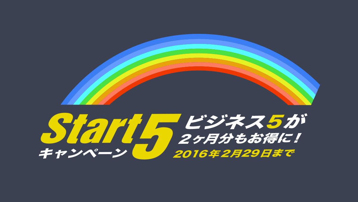 start5campaign